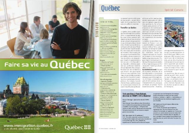 Image de Québec sur site du gouvernement du Québec.
